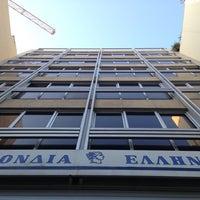 Photo taken at Εθνική Συνομοσπονδία Ελληνικού Εμπορίου by Panayotis D. on 7/3/2013