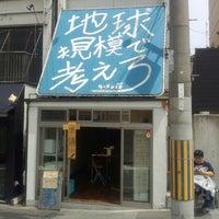 Photo taken at ラーメン荘 地球規模で考えろ by こなた on 6/1/2013