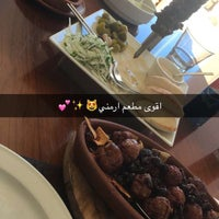 Photo taken at Levant Restaurant by Sharifa A. on 3/6/2017