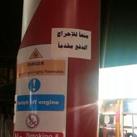 Photo taken at Al Tadamon Petrol Station by Ahmed M. on 10/14/2012