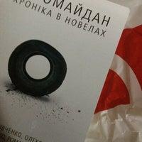 Photo taken at Книгарня «Є» by Yulik K. on 12/13/2014