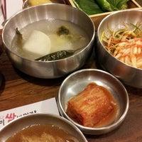 Foto tirada no(a) 강호동 678 por JBum S. em 11/11/2012