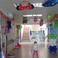 Photo taken at N.E.Ü.Meram Tıp Fakültesi Hastanesi by Can Ş. on 6/6/2016