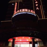 Photo taken at Shanshui Zhongtian International Hotel by buli~* on 7/31/2015