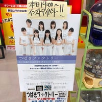 Photo taken at TOWER RECORDS 郡山店 by アオ on 7/20/2017