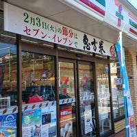 Photo taken at セブンイレブン 横浜片吹店 by ヌルテフ ポ. on 1/17/2015