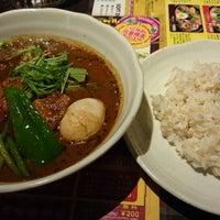 Photo taken at 国道12号線スープカレー本舗 by た え. on 10/19/2014