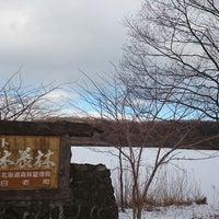 Photo taken at ポロト湖 インフォメーションセンター by た え. on 1/24/2015