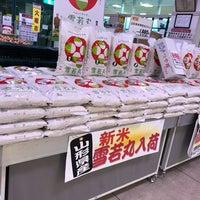 Photo taken at イオン 酒田南店 by Koh on 10/8/2018