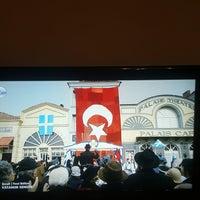 Photo taken at benim krallığım by Pelin on 2/16/2017