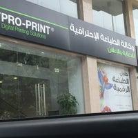Photo taken at Pro-Print || الطباعة الإحترافية by MohammeD E. on 3/15/2016