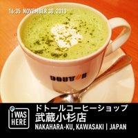 11/30/2013に!Hide K.がドトールコーヒーショップ 武蔵小杉店で撮った写真