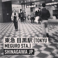 Photo taken at Tokyu Meguro Station (MG01) by !Hide K. on 4/26/2013