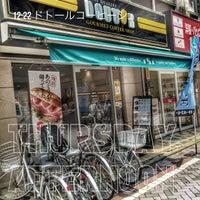 6/26/2014に!Hide K.がドトールコーヒーショップ 武蔵小杉店で撮った写真