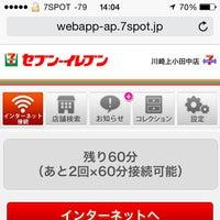 Photo taken at セブンイレブン 川崎上小田中店 by !Hide K. on 10/7/2014