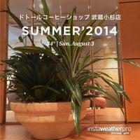 8/3/2014に!Hide K.がドトールコーヒーショップ 武蔵小杉店で撮った写真