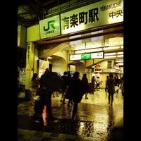 Photo taken at Yurakucho Station by !Hide K. on 11/11/2012
