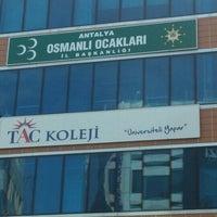 Photo taken at Osmanlı Ocakları Antalya İl Başkanlığı by ⭐CUⓂ🅰Lİ⭐ D. on 5/31/2015