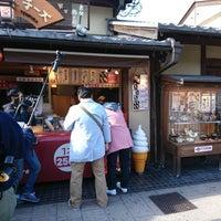 Photo taken at 京都嵐山 良彌 by る *̩̩̥⋆。˚✩ ✩. on 12/7/2016