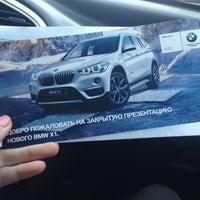 Photo taken at BMW Северная Бавария by Маша Ш. on 10/10/2015