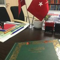 Photo taken at OMÜ Rektörlük Öğrenci Konseyi Başkanlığı by Mesut K. on 7/12/2016