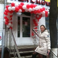 Photo taken at Суши Маркет М1 by СЕРГЕЙ🇷🇺🇮🇹🇺🇸 on 11/2/2012