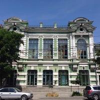 Photo taken at Пед.институт by Eduard L. on 6/19/2015