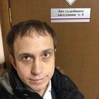 Photo taken at Железнодорожный районный суд by Eduard L. on 12/18/2017