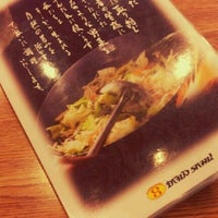 Das Foto wurde bei Hachiban Ramen von KpSpin U. am 2/18/2012 aufgenommen