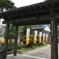 Photo taken at 구룡포 근대문화거리 by Dooshik S. on 6/15/2016