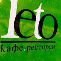 Photo taken at Leto Cafe by Mitya O. on 10/29/2014