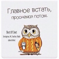 Photo taken at TMA   TASHKENT MEDICAL ACADEMY УЧЕБНЫЙ КОРПУС 1, 2 by Одуванчик . on 2/19/2016