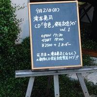 Photo taken at アルカディア by Miki X. on 9/21/2014