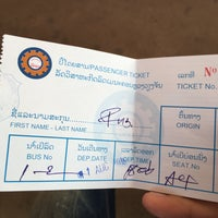 Photo taken at Vientiane Main Bus Station by bbank k. on 8/1/2016