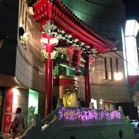 Das Foto wurde bei Manchinro Tenshinpo von yama r. am 7/28/2013 aufgenommen