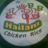 Photo taken at BB Hailam Chicken Rice by Ms.Faye Q. on 3/19/2013