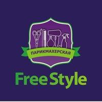 Das Foto wurde bei Free style von Free style am 9/20/2014 aufgenommen