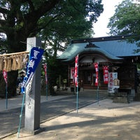 Photo taken at 現人神社 by ara a. on 7/21/2013