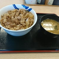 1/13/2018にSMIAKA Z.が松屋 鈴鹿中央通店で撮った写真