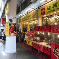 Photo taken at Yan Chuan Roaster Pte Ltd by Pheobe T. on 1/15/2017