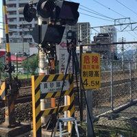 Photo taken at 真砂踏切 by Daichi on 5/28/2017