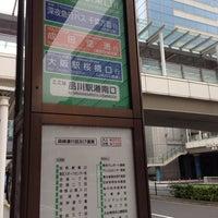 Photo taken at 品川駅港南口バスターミナル by Koji T. on 11/9/2013