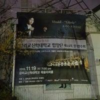 Photo taken at 감리교신학대학교 by Judy K. on 11/19/2015