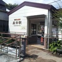 Photo taken at Kazamatsuri Station (OH49) by S F. on 9/18/2012