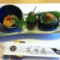 Photo taken at すし割烹 富田屋 by 長岡 恭. on 6/11/2013