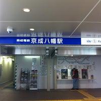 Photo taken at Keisei Yawata Station (KS16) by usop on 6/10/2013