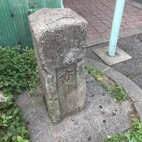 Photo taken at 南ドンドン橋跡 by usop on 6/23/2017