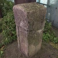 Photo taken at 南ドンドン橋跡 by usop on 6/25/2017