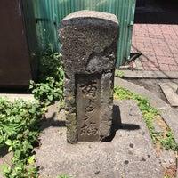 Photo taken at 南ドンドン橋跡 by usop on 6/14/2017
