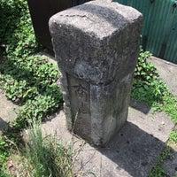 Photo taken at 南ドンドン橋跡 by usop on 6/26/2018